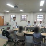 『病院モニター会議』の画像