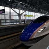 『横浜出張』の画像