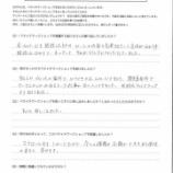 『ペライチワークショップ_お客様の声-1_2019年2月24日(日)開催』の画像