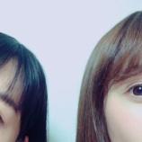 『【乃木坂46】永島聖羅『名前が「ふ」から始まり「い」で終わる可愛い子と夜ご飯なう♡』』の画像