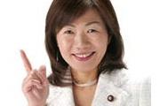森裕子参院議員「ゲンダイを読めば真実がわかる!」と民主党議員に配布