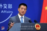 【中国】日本は正しい歴史観に基づいて自国民を教育せよ―中国外交部
