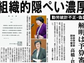 英紙ガーディアン「日本は検査数が足りず感染者数も実際より少なくカウントされている」←デマを許すな😡日本の統計は世界一信用できるぞ!
