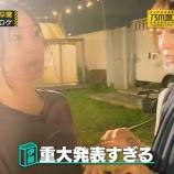 『【速報】『乃木坂工事中』放送中にまさかの重大発表!!!!!!!!!!!!』の画像
