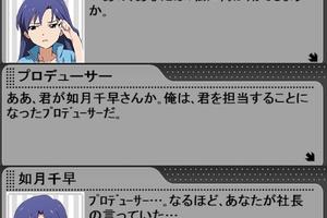 【グリマス】如月千早アイドルストーリーLV1