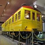 『地下鉄博物館 特別展開催&1000形1001号車の車内を特別公開』の画像