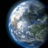 『15憶年後の地球は全ての生命体が絶滅している』の画像