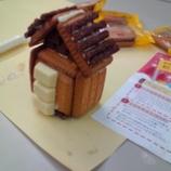 『お菓子の家』の画像