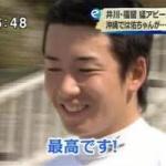 日本ハム、斎藤佑樹が開幕投手に決定 栗山監督「10点取られてもいい」