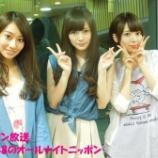 『過去のAKB48のANNでの乃木坂回一覧がこちら・・・』の画像