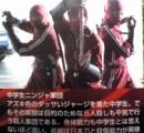 忍者 x3、逮捕される