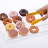『ミスド店員だけど何でみんなドーナツ選んでる時常にトングをカチカチ鳴らしてるの?』の画像