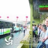 『中国の都市の発展』の画像