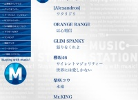 欅坂46、8月12日のMステで2曲披露