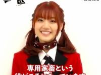 【日向坂46】『賭ケグルイ』専用家畜役の佐々木美玲からメッセージ動画が着弾!!!!!