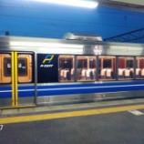 『(目次)新快速区間の快適輸送サービスを考える。JR神戸線を中心に3泊4日乗車してきました!』の画像