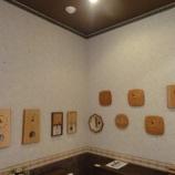 『【2012年9月2日まで飛騨の家具 先行予約会】SWINGの掛け時計あと9個』の画像