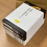『TOYOTIRES NCCR2020舞洲-滋賀(6/14sun) ガレージクレヨン参加賞』の画像