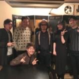 『激富2019年・本公演『Vapor Trail』先行予約直前SPECIAL!!!』の画像