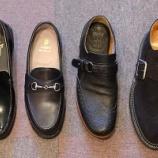 『慶弔時の靴選び 避けたい靴』の画像