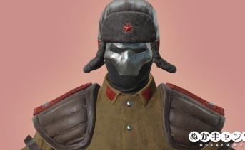 レッドバイパーの制服 / 征服者の衣装