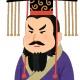 始皇帝「不老不死になりたい……水銀ペロ!!」←こいつwwwwwwwwwwww