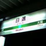 『埼京線上り電車が遅れています』の画像