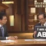 『財務省の犬が、日本を救う政策を打ち出した経産省を攻撃している』の画像