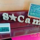 『第13回 S☆camp!その②(満願ビレッジオートキャンプ場)』の画像