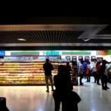 『スワンナプーム空港のセブンにお湯がなくなってた!』の画像