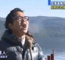 """6月なのに""""氷点下"""" 北海道で5年ぶり寒い朝に"""