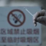【中国】喫煙人口3億人超!男性の喫煙率50.5%!喫煙による死者は毎年100万人超!