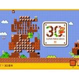 『マリオのソースコード【871日目】』の画像