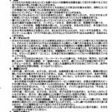 『実践資料集9 コンビニ店長になろう』の画像
