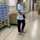 『【元乃木坂46】可愛すぎだろwww 西野七瀬さん、撮影現場で『謎ダンス』wwwwww【動画あり】』の画像