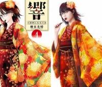【欅坂46】映画「響」公開特番!各地域で放送時間がバラバラみたいなので注意!