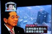 「仙谷長官は…赤い小沢一郎かな」…左翼運動→社会党から初当選の履歴
