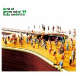 『CD Review:秦基博「best of green mind '09」』の画像