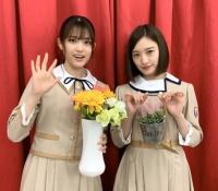 【乃木坂46】新制服きたー!!春っぽくて爽やかだな!