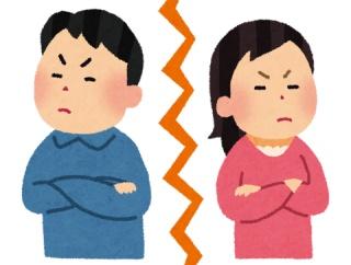 【悲劇】夫「ハァハァ、15年間休みなく働いて数十億の会社に成長したぞ」妻「じゃあ離婚する。半分くれ」→