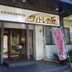 ぶらり金沢駅