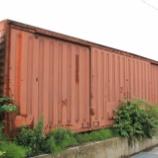 『放置貨車 ワム80000形ワム188120』の画像