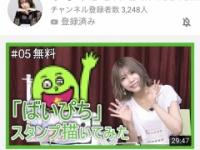 【元乃木坂46】川後陽菜のファンクラブが爆誕!!!!!