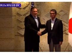 安倍首相が河野太郎閣下を防衛大臣に任命した本当の理由wwwwwwww