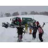 『オフピステチャレンジ1 雪上車で姥沢まで』の画像