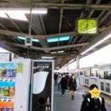 『総武快速線・新小岩駅 朝ラッシュ時乗降観察してきました』の画像