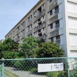 『【定例会一般質問】薬円台国家公務員住宅跡地について』の画像