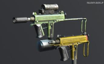 CBJ-MS - Personal Defense Weapon