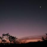 『12月の星空と美しい流星群』の画像