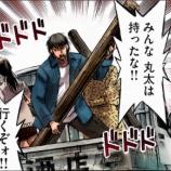 『【ビッグニュース】彼岸島の作者、彼岸島のスピンオフ作品を手掛ける!』の画像